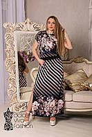 Нарядное женское Платье размеры 48-56 код 1920