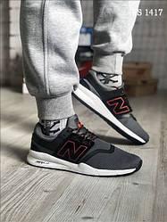 Текстильные мужские кроссовки New Balance 247, серые / кросівки Нью Баланс (Топ реплика ААА+)