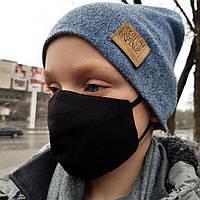 Защитная трёхслойная многоразовая маска (Детская)