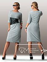 Батальное женское платье с вставкой кожи