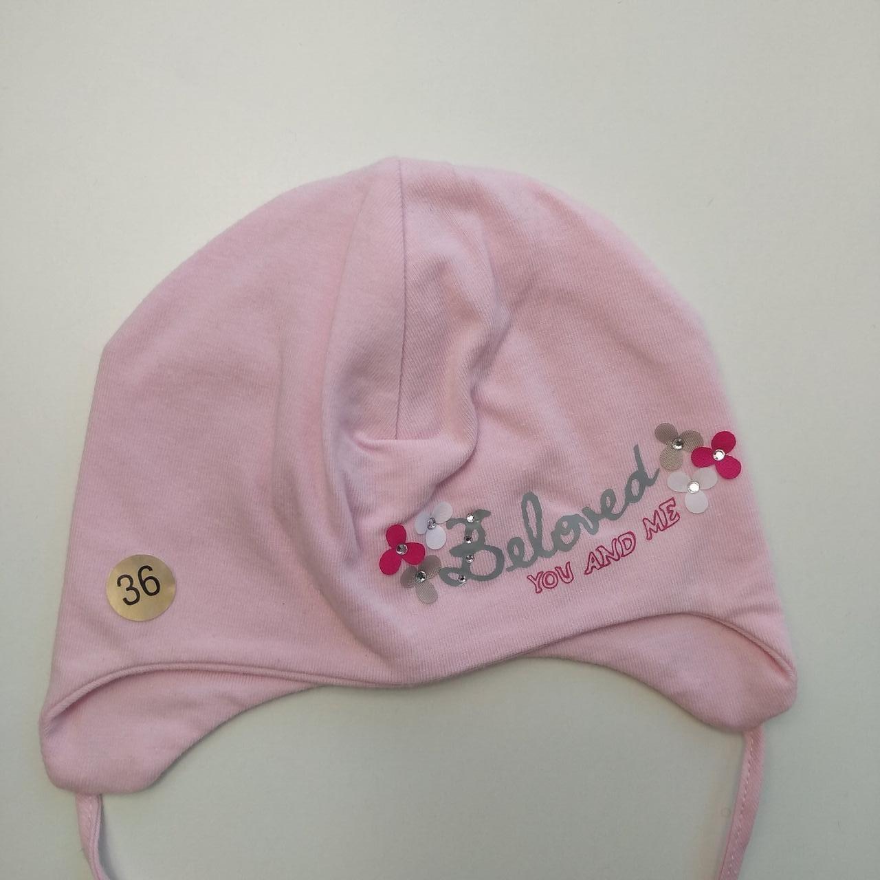 Шапка трикотажная для девочки Польша MARIKA Розовый р. 36, 38