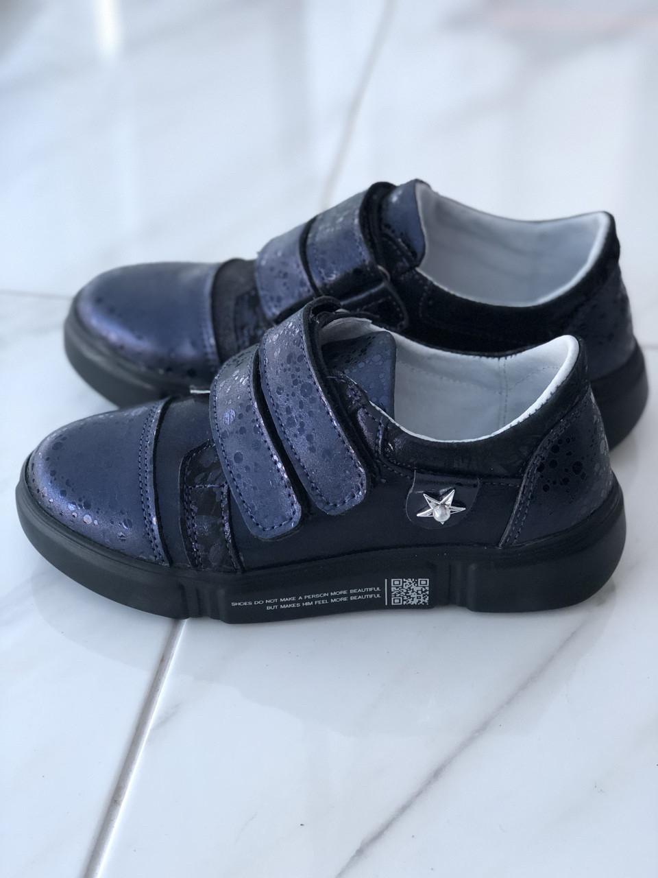 Кожаные кроссовки для девочек Jordan 7042 c размеры 32-35