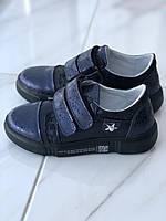 Кожаные кроссовки для девочек Jordan 7042 c размеры 32-35, фото 1