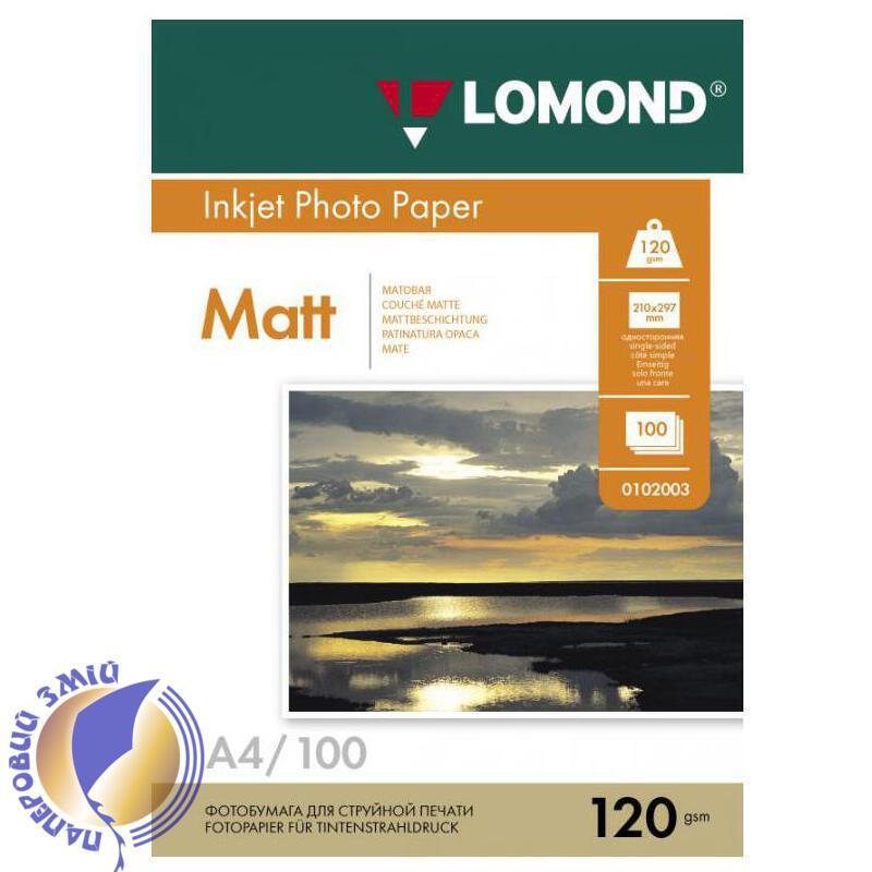 Одностороння матовий фотопапір для сублімаційного друку, A4, 120 г/м2, 100 аркушів
