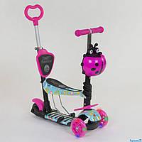 Самокат 5в1 Best Trike 26901 Розовый