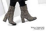 Женские ботинки на каблуке весна-осень, фото 10
