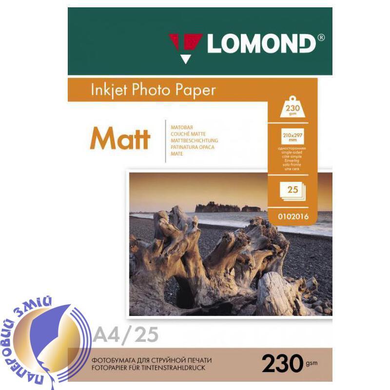 Односторонняя матовая фотобумага для струйной печати, A4, 230 г/м2, 25 листов