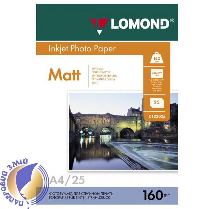 Односторонняя матовая фотобумага для струйной печати, A4, 160 г/м2, 25 листов