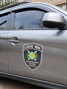 Наклейка магнитная на авто для брендирования (30х25 см-2 шт. в комплекте)