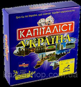"""Настольная игра """"Капіталіст. Україна"""""""