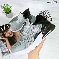 Легенькі жіночі кросівки сірі