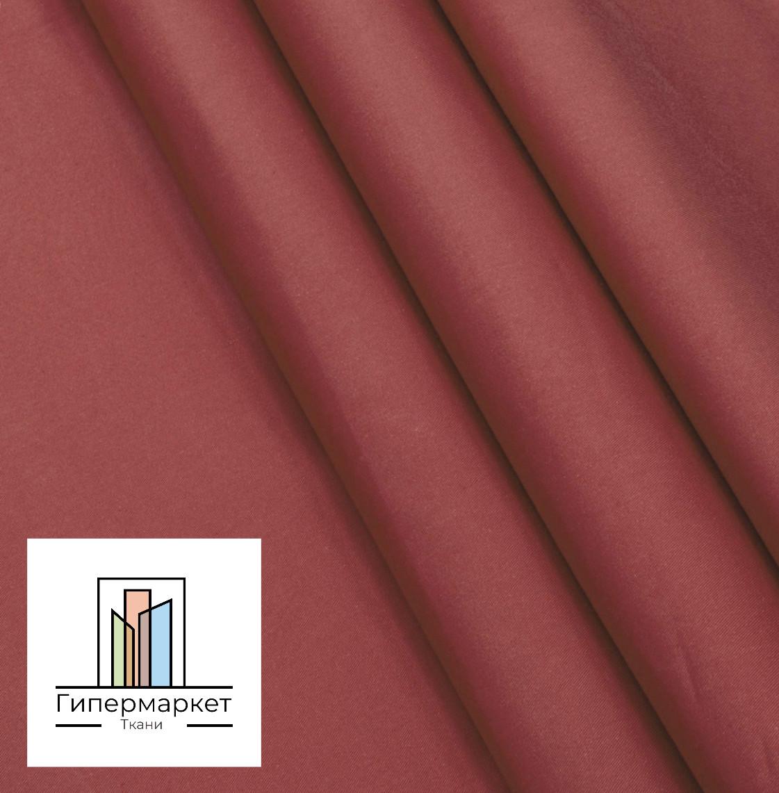 Ткань Саржа 150см шириной 250 плотность 100% хлопок