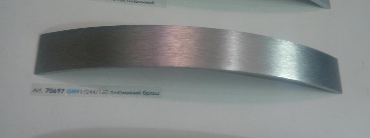 Ручка меблева профільна GIFF 1/244 алюміній браш