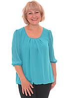 Яркая женская блуза свободного кроя от производителя