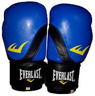 Перчатки боксерские Кожа ELAST BO-3631-B (р-р 8-12oz, синий)