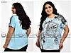 Летняя женская футболка размер уни 54-56-58, фото 2