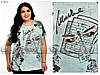 Летняя женская футболка размер уни 54-56-58, фото 3