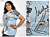 Летняя женская футболка размер уни 54-56-58, фото 4