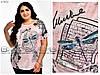 Летняя женская футболка размер уни 54-56-58, фото 6
