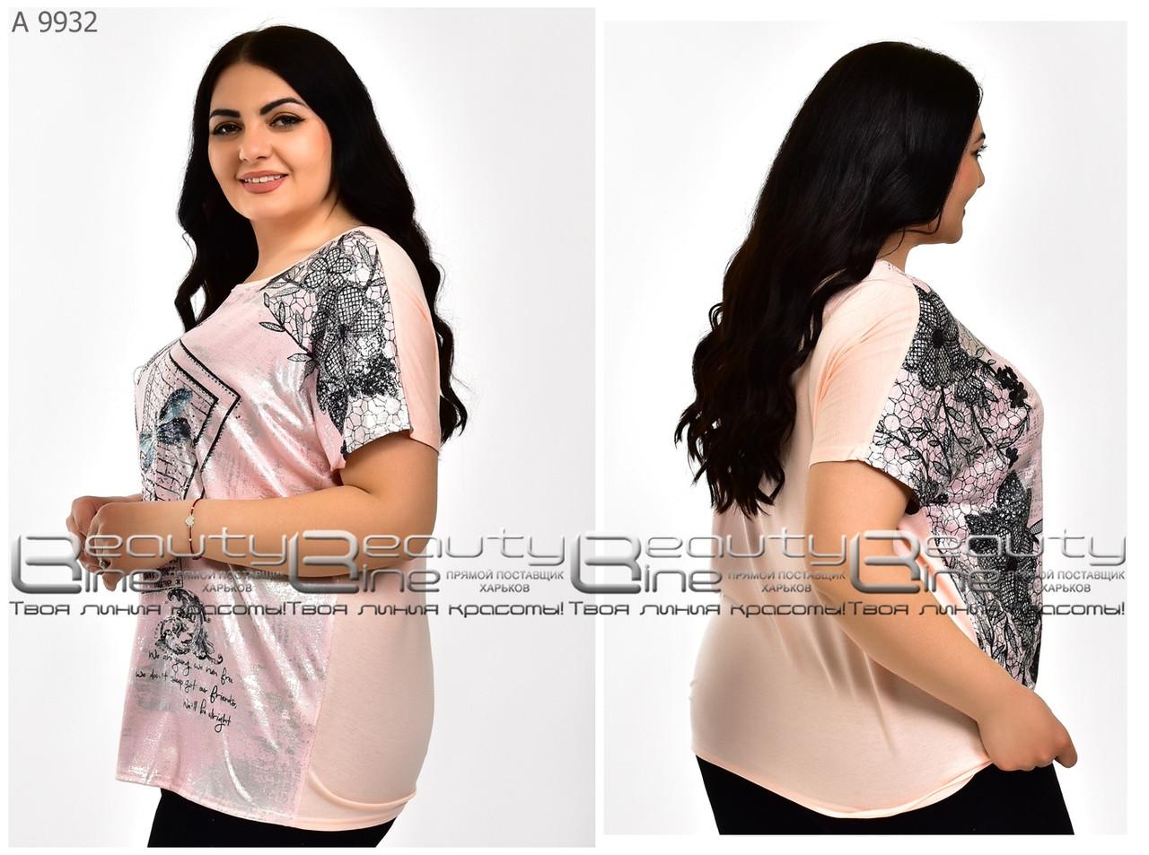 Летняя женская футболка размер уни 54-56-58