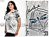 Летняя женская футболка размер уни 54-56-58, фото 8