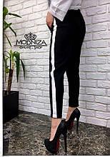 "Женские брюки с широкими белыми лампасами ""Модерн"".Распродажа"