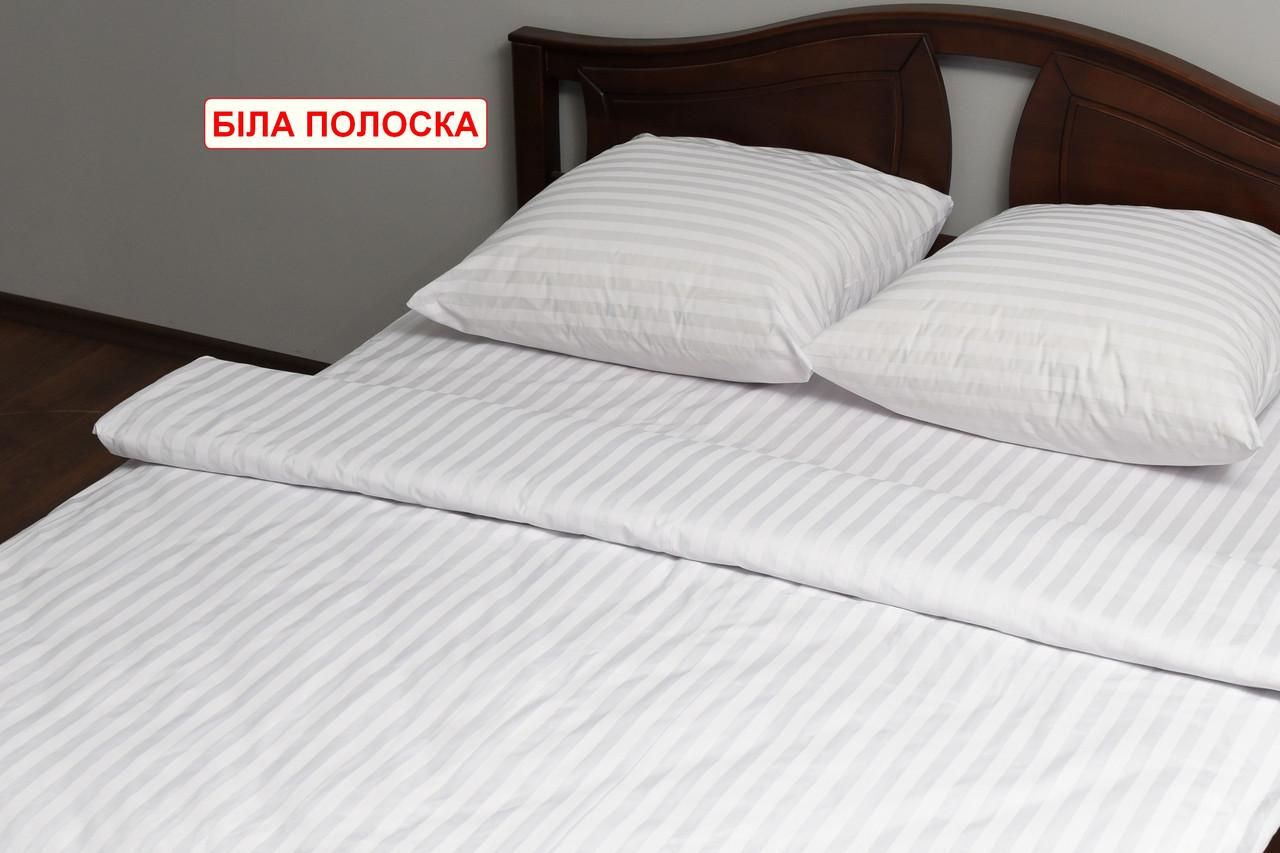 Єврокомплект з простирадлом на резинці - Біла полоска