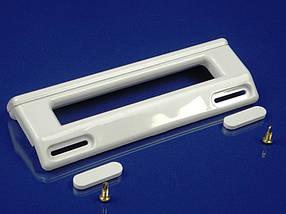Ручка для холодильника (универсальная) (200FR74)
