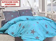 Євро комплект з простирадлом на резинці - Бірюзові зорі, компанія