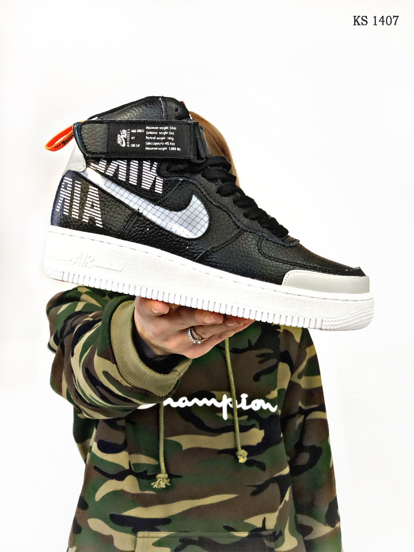 Мужские кроссовки Nike Air Force 1 Low '07 LV8 Utility High, рефлективные / Найк форс (ТОП реплика ААА+)