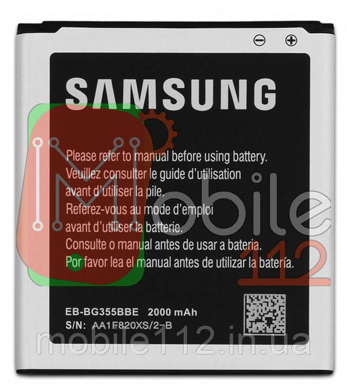 Аккумулятор (АКБ батарея) Samsung EB-BG355BBE совм. EB585157LU оригинал Китай G355H i8530, i8550, i8552 2000mAh