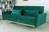 Прямой Диван Denton Green (ArHome) (Д92/110хШ203/203хВ87/42 см)