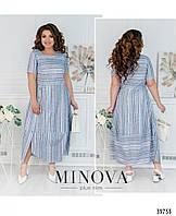 Женское летнее  длинное льняное платье в полоску . Больших размеров Р- 50-52, 54-56, 58-60, 62-64