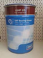 Высокотемпературная смазка SKF LGHP 2 5кг. (LGHP 2/5)