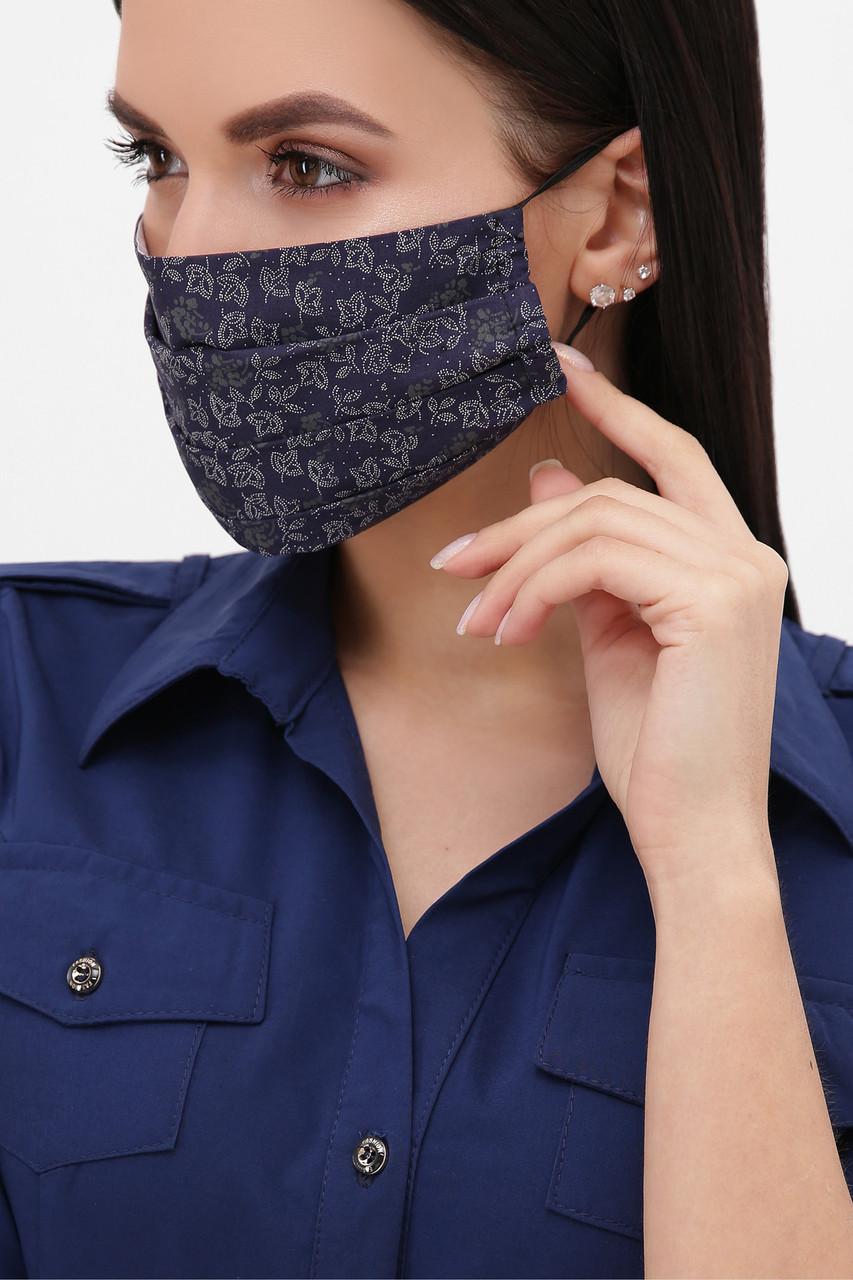 Маска захисна текстильна багаторазова