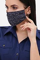Маска захисна текстильна багаторазова, фото 1