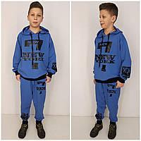 Модний спортивний костюм NEW YORK Синій