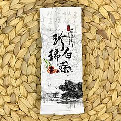 Зеленый чай Юнь Ву Yun Wu Zhen Jin 50 грамм