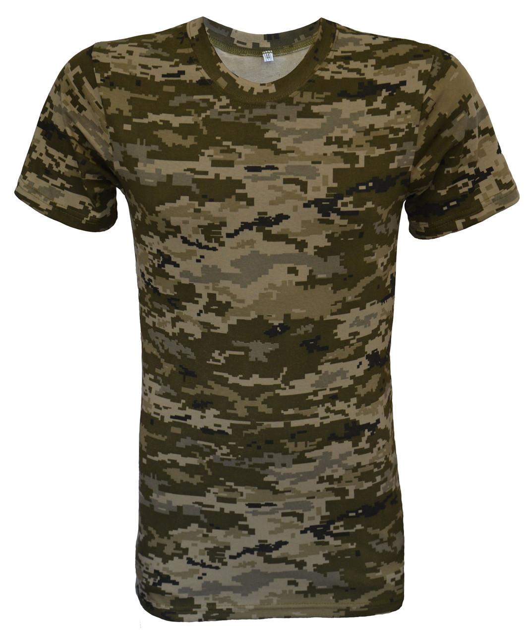 Армейские камуфляжные футболки Пиксель ВСУ пл.170 г/м2 оптом