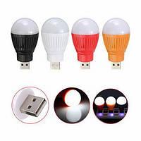 Светодиодная USB LED лампа (без провода)