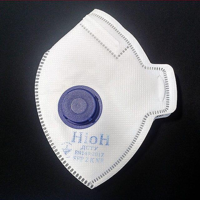 Респиратор защитная маска для лица с клапаном Неон К FFP2