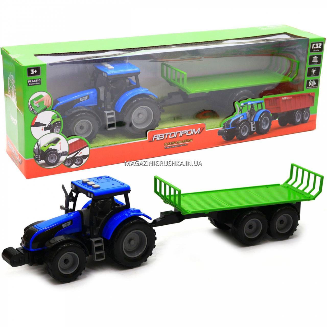 Машинка ігрова автопром «Синій трактор з відкритим причепом» (світло, звук, пластик) 7925ABCD