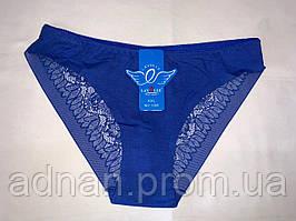 Нижнее белье, купить женское нижнее белье оптом со склада,NB 7285 NBJ-001