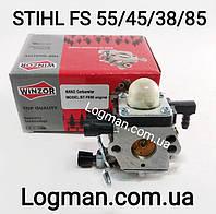 Карбюратор STIHL FS 55/45/38/85 для мотокосы/бензокосы