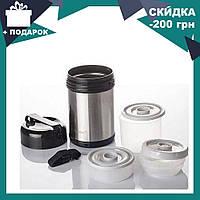 Термос пищевой для еды с контейнерами MAESTRO MR-1635   судок для тормозка для поддержания температуры Маэстро
