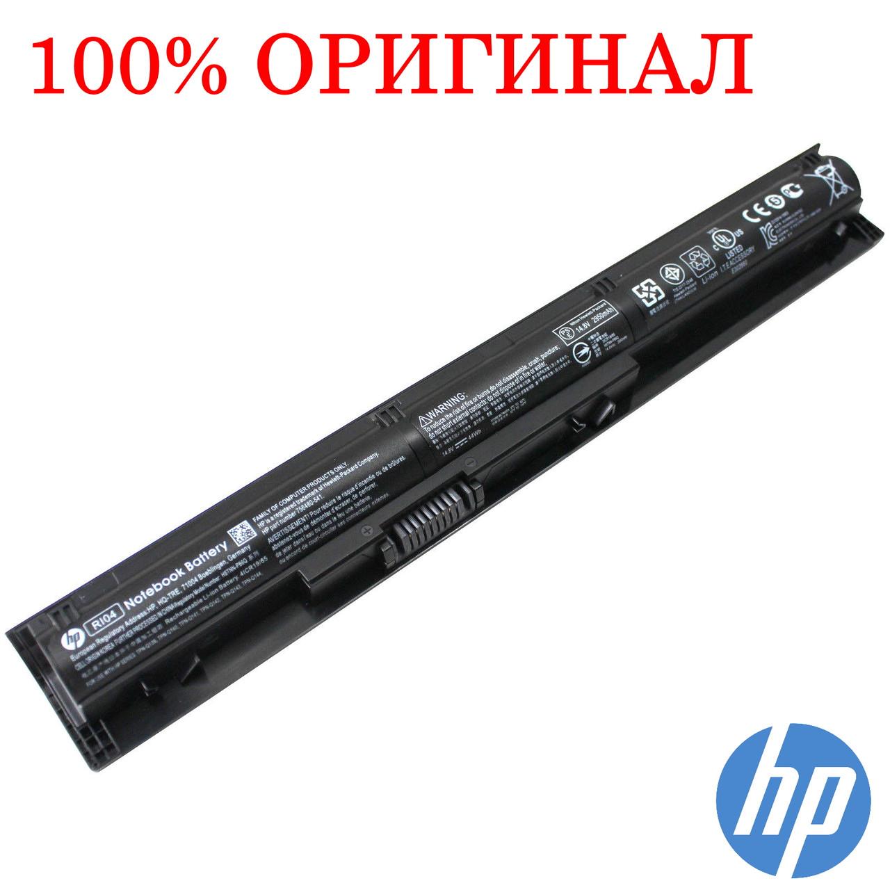Оригинальная батарея HP HSTNN-DB7B HSTNN-PB6Q RI04 RI04XL RI06XL - Аккумулятор, АКБ