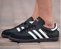 Кроссовки-кеды мужские Adidas Gazelle Black | Адидас мужские черные замша