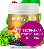 Energy diet еда для жизни 450 грамм