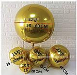 Фольгированный шар Сфера 3D Золото. Размер 22', фото 2