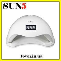 Профессиональная,настольная лампа для сушки ногтей,гель-лака(для маникюра)SUN 5 UV-LED 48W Nail Lamp